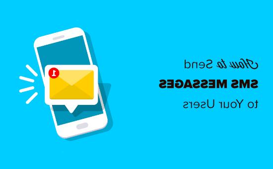 Comment activer les SMS dans les paramètres ?